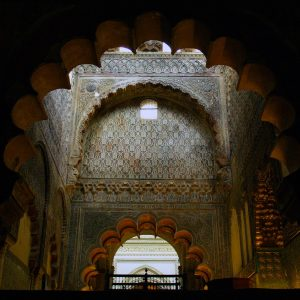 monumentos en Córdoba