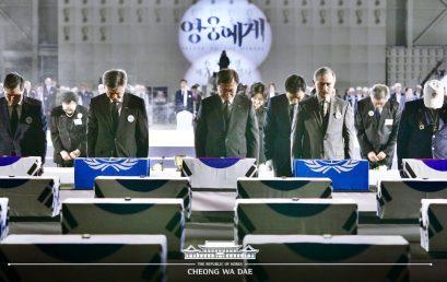 Discurso del presidente Moon Jae-in sobre el 70 aniversario de la Guerra de Corea