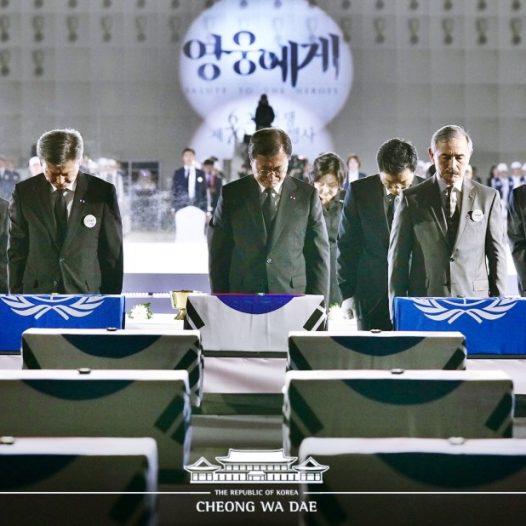 6.25전쟁 제70주년 기념사